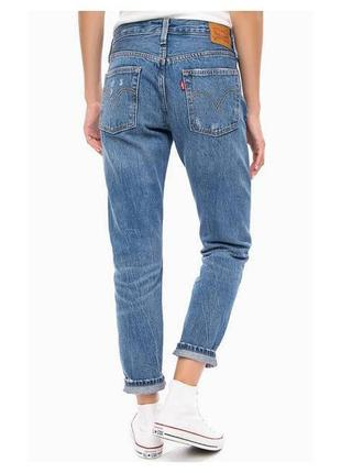 Легендарные женские джинсы бойфренды levis 501, оригинал