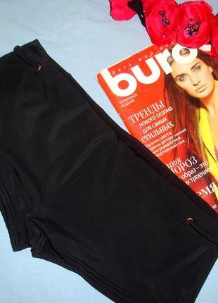Низ от купальника раздельного трусики женские плавки размер 48 / 14 черные шорты шортиками