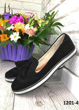 Легкие замшевые туфли лодочки