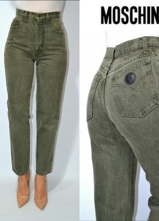 Джинсы момы бойфренды хаки высокая посадка  mom мом jeans moschino .