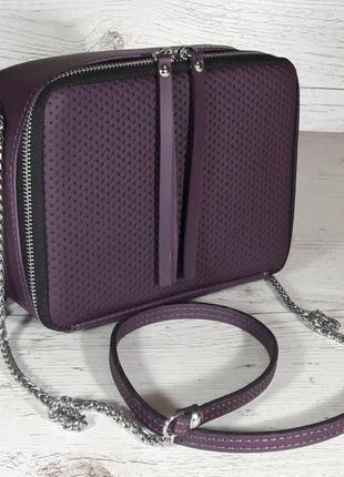 Новинка! женская кожаная сумка баклажан