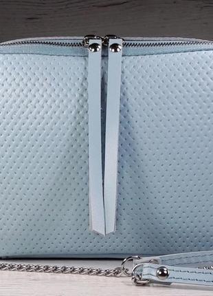 Голубая женская кожаная сумка