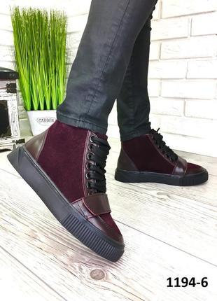 Высокие кеды ботинки разные цвета