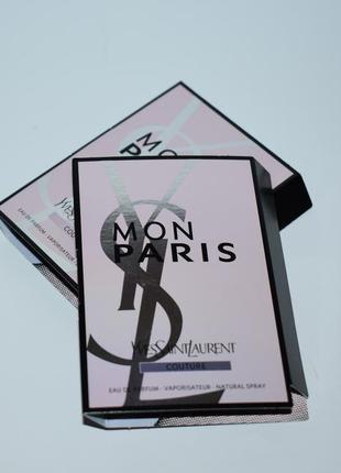 Yves saint laurent mon paris couture eau de parfum 1,2 мл пробник новый