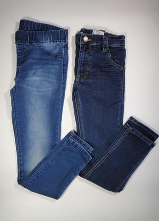 Набор джинс 7-8 лет