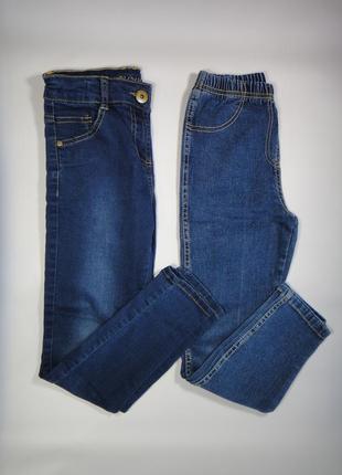 Набор джинс 8-9 лет
