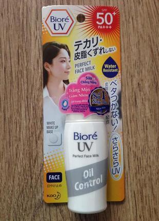 Санскрин kao biore uv perfect face milk spf50+ солнцезащитный крем защита