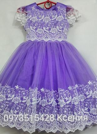 Нарядное платье! пышные праздничные бальные платья! много цветов !
