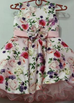 Нарядное платье! пышные праздничные бальные платья! много моделей и цветов