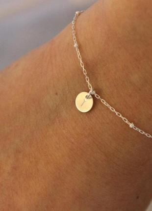 Уникальный женский браслет подарок к 8 марта персональный медальон инициалы букв кулон