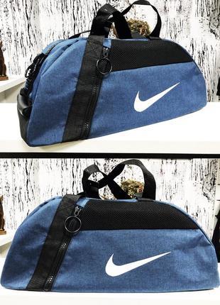 Прочная спортивная сумка (есть расцветки)