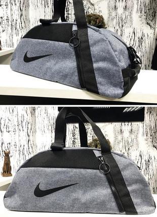 Качественная спортивная сумка (есть расцветки)