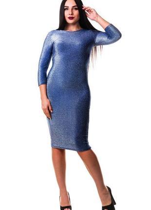 Святкові сукні з люрексу стрейчеві