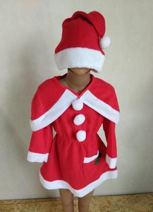 Карнавальный костюм мисс санта 3-5 лет