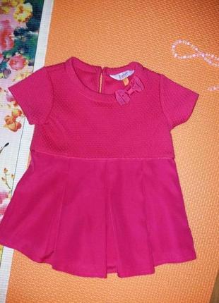 Блуза с баской 2-3г age