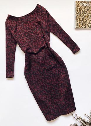 Леопардовое вечернее платье с открытой спиной от zara!