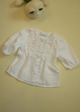 Нарядная белая блуза блузка кофточка next 9-18 мес