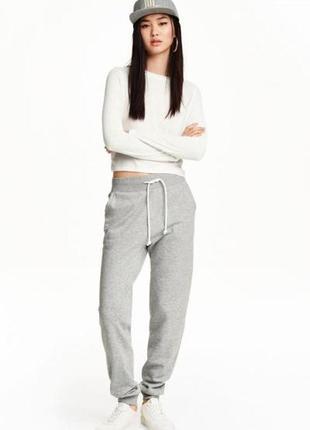 Спортивные брюки h&m 0189640037 серого