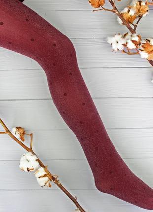 Блестящие винные колготки в горошек р.1/2 calzedonia