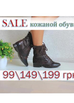 Кожаные ботинки полусапожки, бренд river island☝распродажа обуви по 199 грн☝