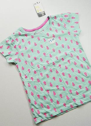 Цветная футболочка
