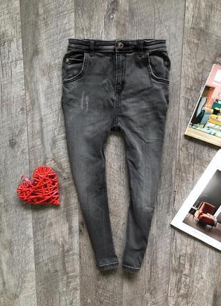 Серые джинсы 9 лет