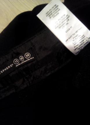Брендовые брюки3 фото