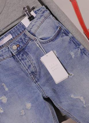 Шикарні рвані джинси кльош