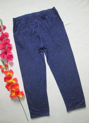 Классные трикотажные спортивные брюки в цветочный принт с подкотом высокая посадка  george