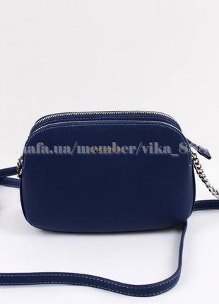 Клатч, сумка через плечо на три отделения david jones 5918 синий