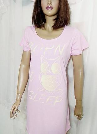 Женская домашняя туника, ночная рубашка, хлопок,