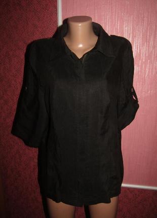 Рубашка р-р хл-14 бренд apanage
