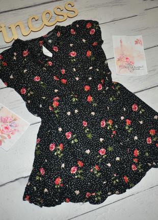 Модное платье next