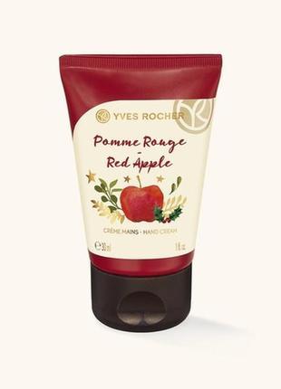 Крем для рук «наливное яблоко» - лимитированная коллекция yves rocher 30 мл.