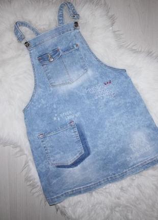 Крутой джинсовый сарафан
