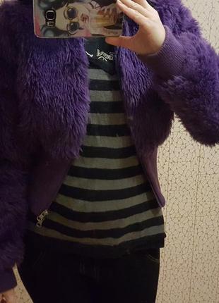 Шубка фиолетовая из искусственного меха