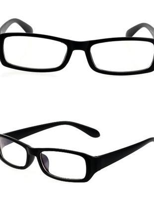 Распродажа! компьютерные черные матовые очки защитные для компьютера стиля прямоугольные