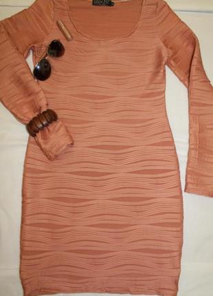Платье look fo italy style
