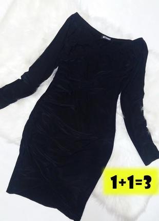Missguided обалденное платье с длинным рукавом xs-s в обтяжку черное мини миди стильное