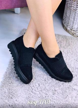 Туфли из экозамши с широкой резинкой на низком ходу