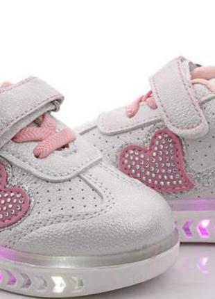 Кроссовки для девочек  w.niko  р.21-25 с фонариками цена 300 гр.
