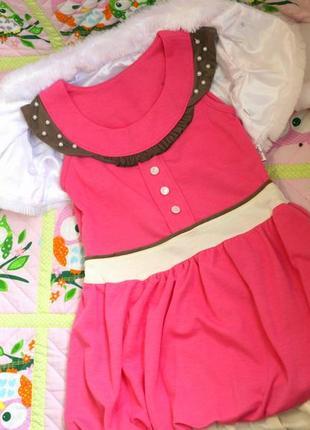 Красивое платье для принцессы 104см с меховым болеро
