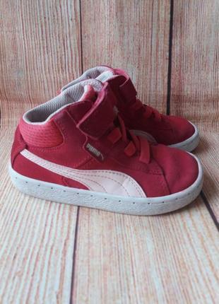 16см-25р puma кожаные кроссовки кеды на девочку арт.3198