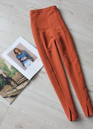 Красивые брюки штаны кирпичные чиносы с разрезами 8 с