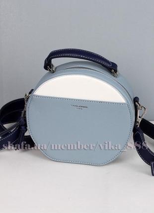 Клатч круглый, сумка через плече david jones 5916р голубой