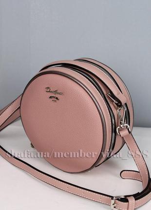 Клатч круглый на два отделения, сумка через плече david jones 5952 розовый