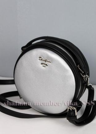 Клатч круглый на два отделения, сумка через плече david jones 5952 серебро