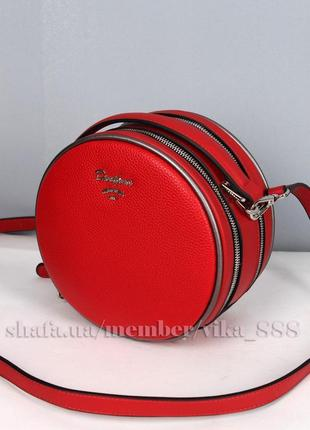 Клатч круглый на два отделения, сумка через плече david jones 5952 красный
