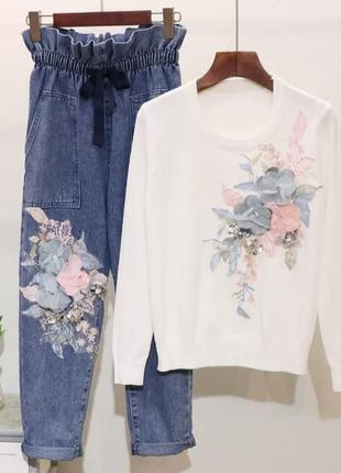 Костюм комплект джинсы с высокой посадкой и свитер