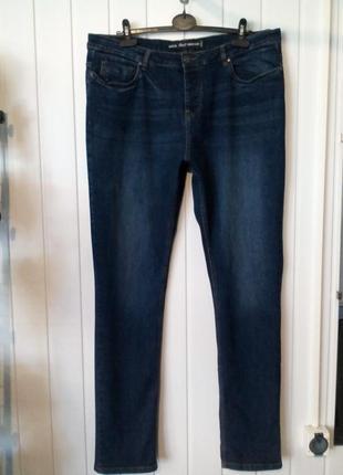 Супер модные зауженные мужские джинсы большого размера стрейчевые slim fit